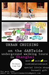 Shanghai Walking Tours